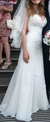 Купить Свадебное Платье Россия