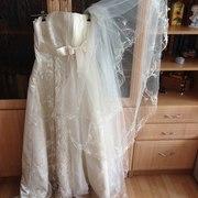 Свадебное платье .Айвори. Бонус фата.