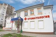 Стоматологическая клиника в Калининграде готовый бизнес