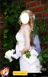 Свадебное платье Калининград