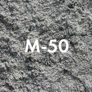Бетон марки М50