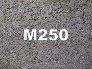 Бетон марки М250