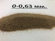 Кварцевый песок 0-0, 63 мм. в фасовке