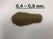 Песок кварцевый фракции 0, 4-0, 8 мм.