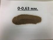 Песок кварцевый фракции 0-0, 63 мм.